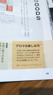 DSC_0057.JPG