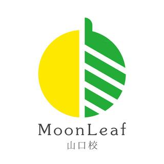 MoonLeaf山口校ロゴ.jpg